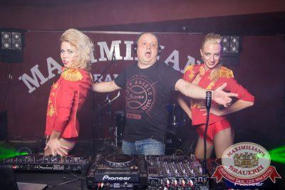 «Дыхание ночи»: Dj Сергей Фисун (Москва), 31 мая 2014 - Ресторан «Максимилианс» Самара - 03