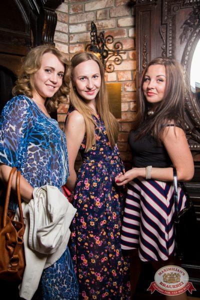 «Дыхание ночи»: Dj Сергей Фисун (Москва), 31 мая 2014 - Ресторан «Максимилианс» Самара - 04