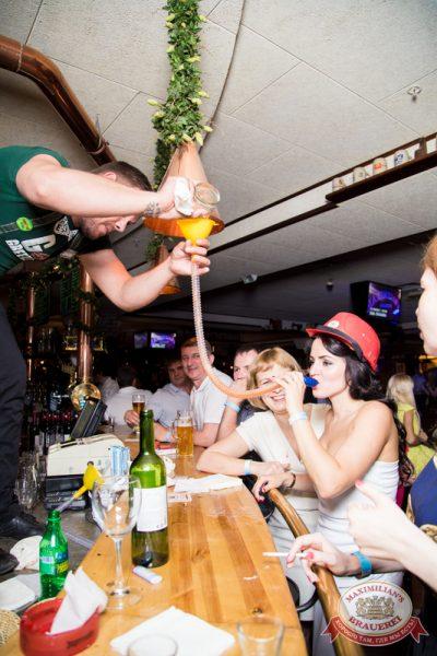 «Дыхание ночи»: Dj Сергей Фисун (Москва), 31 мая 2014 - Ресторан «Максимилианс» Самара - 06