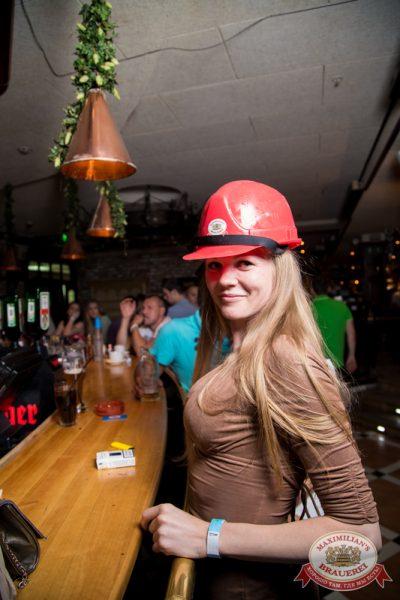 «Дыхание ночи»: Dj Сергей Фисун (Москва), 31 мая 2014 - Ресторан «Максимилианс» Самара - 07