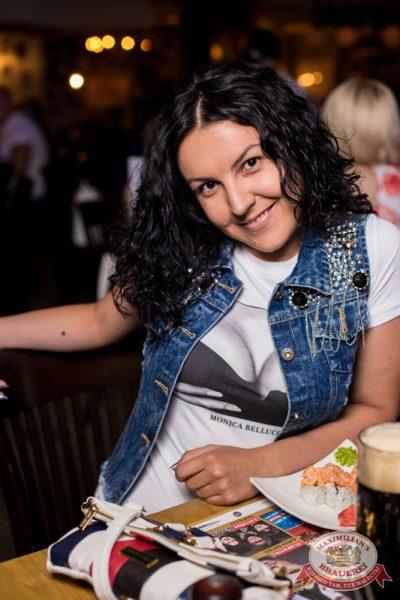«Дыхание ночи»: Dj Сергей Фисун (Москва), 31 мая 2014 - Ресторан «Максимилианс» Самара - 09