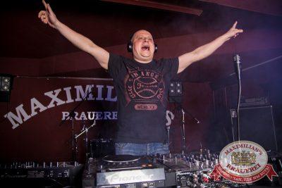 «Дыхание ночи»: Dj Сергей Фисун (Москва), 31 мая 2014 - Ресторан «Максимилианс» Самара - 14