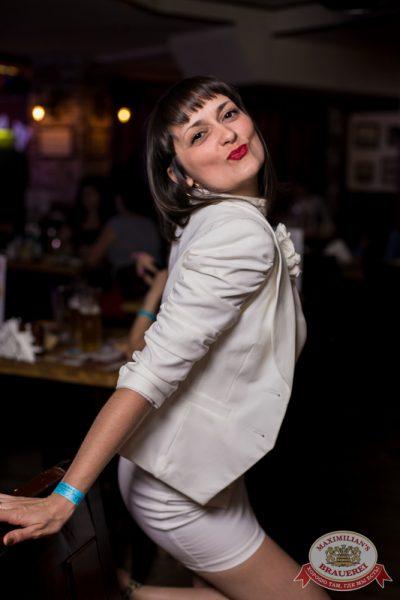 «Дыхание ночи»: Dj Сергей Фисун (Москва), 31 мая 2014 - Ресторан «Максимилианс» Самара - 20