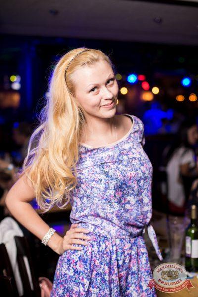 «Дыхание ночи»: Dj Сергей Фисун (Москва), 31 мая 2014 - Ресторан «Максимилианс» Самара - 22