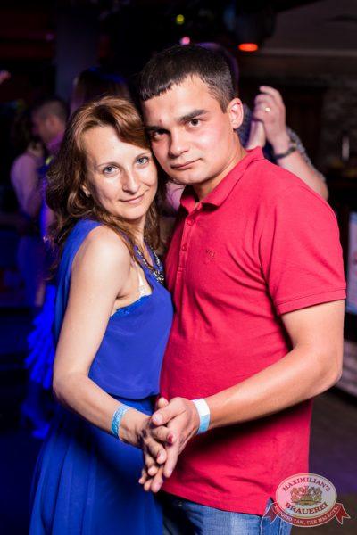 «Дыхание ночи»: Dj Сергей Фисун (Москва), 31 мая 2014 - Ресторан «Максимилианс» Самара - 26