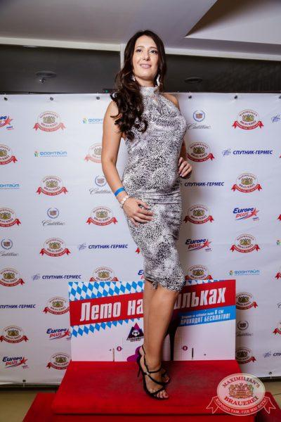«Дыхание ночи»: Dj Сергей Рига (Москва), 12 июля 2014 - Ресторан «Максимилианс» Самара - 04
