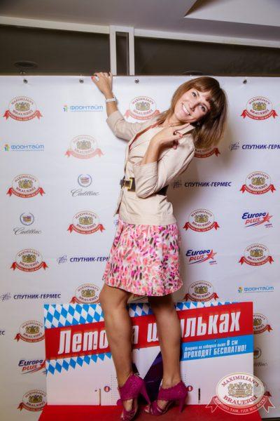 «Дыхание ночи»: Dj Сергей Рига (Москва), 12 июля 2014 - Ресторан «Максимилианс» Самара - 07