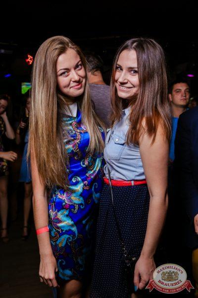 «Дыхание ночи»: Dj Сергей Рига (Москва), 12 июля 2014 - Ресторан «Максимилианс» Самара - 08