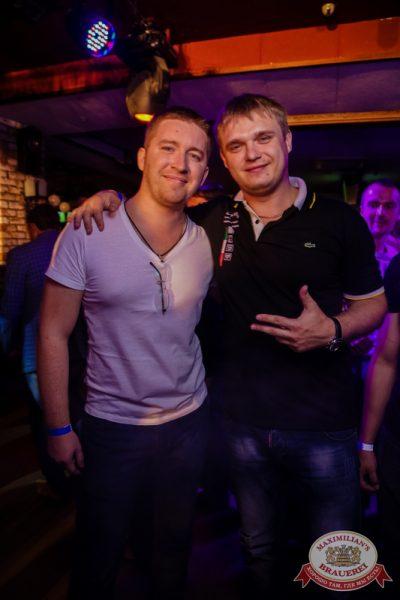 «Дыхание ночи»: Dj Сергей Рига (Москва), 12 июля 2014 - Ресторан «Максимилианс» Самара - 12