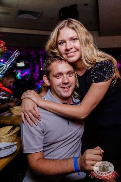 «Дыхание ночи»: Dj Сергей Рига (Москва), 12 июля 2014 - Ресторан «Максимилианс» Самара - 13