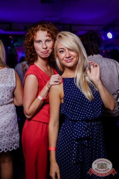 «Дыхание ночи»: Dj Сергей Рига (Москва), 12 июля 2014 - Ресторан «Максимилианс» Самара - 14
