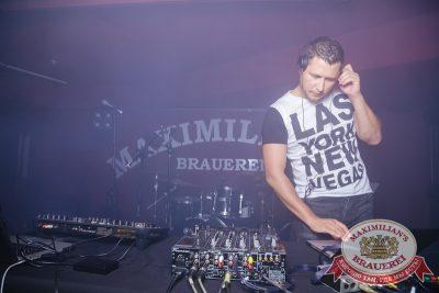 «Дыхание ночи»: Dj Сергей Рига (Москва), 12 июля 2014 - Ресторан «Максимилианс» Самара - 16