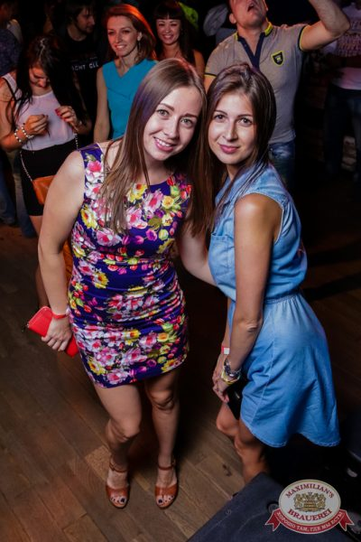 «Дыхание ночи»: Dj Сергей Рига (Москва), 12 июля 2014 - Ресторан «Максимилианс» Самара - 18