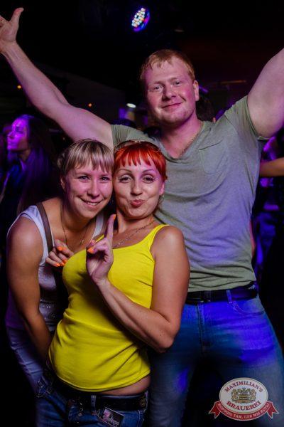 «Дыхание ночи»: Dj Сергей Рига (Москва), 12 июля 2014 - Ресторан «Максимилианс» Самара - 19