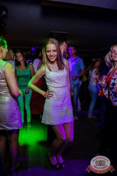 «Дыхание ночи»: Dj Сергей Рига (Москва), 12 июля 2014 - Ресторан «Максимилианс» Самара - 21