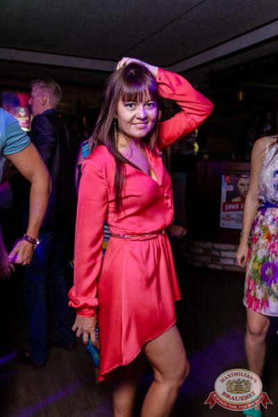 «Дыхание ночи»: Dj Сергей Рига (Москва), 12 июля 2014 - Ресторан «Максимилианс» Самара - 23