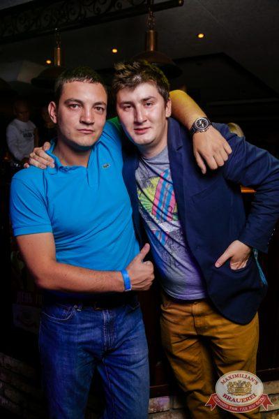 «Дыхание ночи»: Dj Сергей Рига (Москва), 12 июля 2014 - Ресторан «Максимилианс» Самара - 24