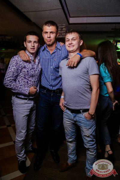 «Дыхание ночи»: Dj Сергей Рига (Москва), 12 июля 2014 - Ресторан «Максимилианс» Самара - 27