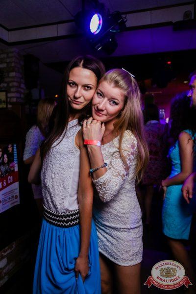 «Дыхание ночи»: Dj Сергей Рига (Москва), 12 июля 2014 - Ресторан «Максимилианс» Самара - 28