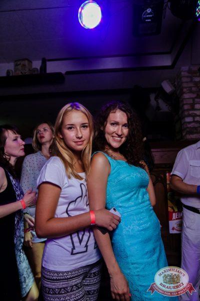 «Дыхание ночи»: Dj Сергей Рига (Москва), 12 июля 2014 - Ресторан «Максимилианс» Самара - 29