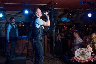 «Дыхание ночи»: Dj Shirshnev (Москва), 6 декабря 2014 - Ресторан «Максимилианс» Самара - 02