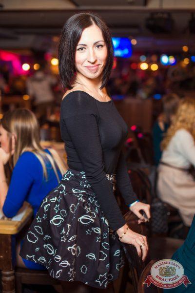 «Дыхание ночи»: Dj Shirshnev (Москва), 6 декабря 2014 - Ресторан «Максимилианс» Самара - 05