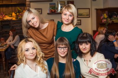 «Дыхание ночи»: Dj Shirshnev (Москва), 6 декабря 2014 - Ресторан «Максимилианс» Самара - 06