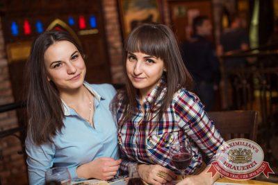 «Дыхание ночи»: Dj Shirshnev (Москва), 6 декабря 2014 - Ресторан «Максимилианс» Самара - 08