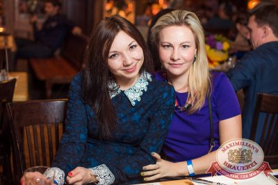 «Дыхание ночи»: Dj Shirshnev (Москва), 6 декабря 2014 - Ресторан «Максимилианс» Самара - 10