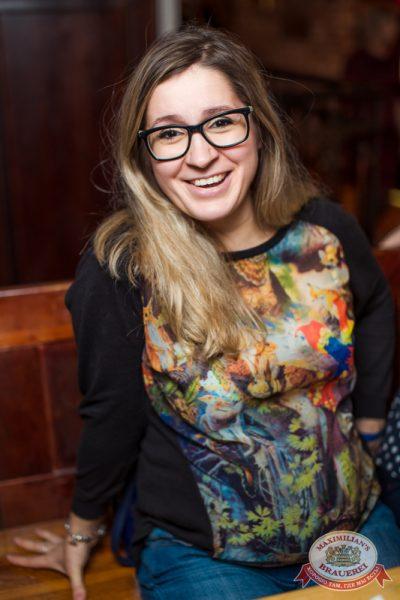 «Дыхание ночи»: Dj Shirshnev (Москва), 6 декабря 2014 - Ресторан «Максимилианс» Самара - 12