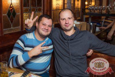 «Дыхание ночи»: Dj Shirshnev (Москва), 6 декабря 2014 - Ресторан «Максимилианс» Самара - 13