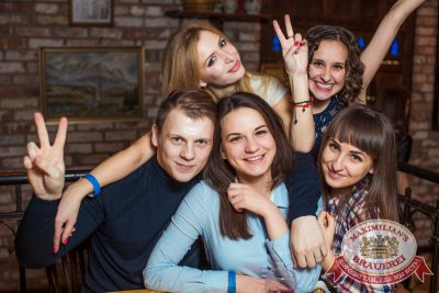 «Дыхание ночи»: Dj Shirshnev (Москва), 6 декабря 2014 - Ресторан «Максимилианс» Самара - 15