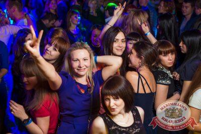 «Дыхание ночи»: Dj Shirshnev (Москва), 6 декабря 2014 - Ресторан «Максимилианс» Самара - 18