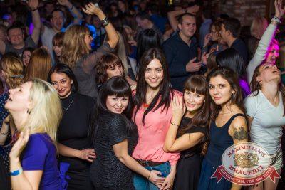 «Дыхание ночи»: Dj Shirshnev (Москва), 6 декабря 2014 - Ресторан «Максимилианс» Самара - 20