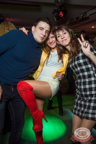 «Дыхание ночи»: Dj Shirshnev (Москва), 6 декабря 2014 - Ресторан «Максимилианс» Самара - 23