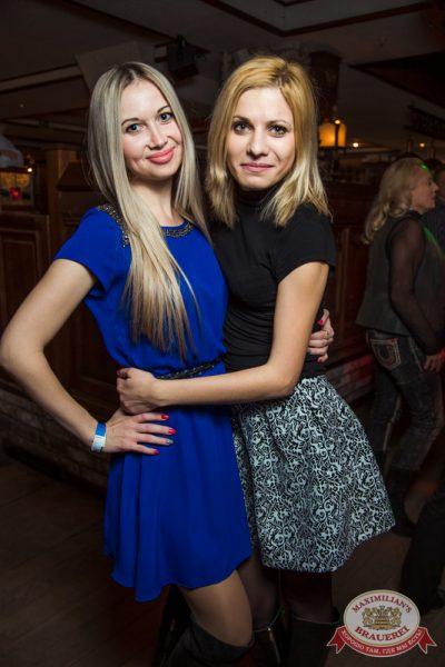«Дыхание ночи»: Dj Shirshnev (Москва), 6 декабря 2014 - Ресторан «Максимилианс» Самара - 25