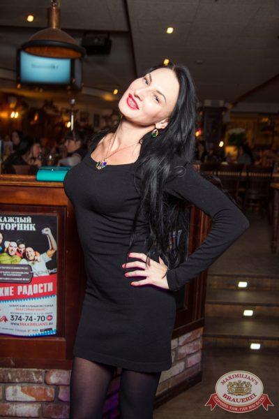 «Дыхание ночи»: Dj Shirshnev (Москва), 6 декабря 2014 - Ресторан «Максимилианс» Самара - 27