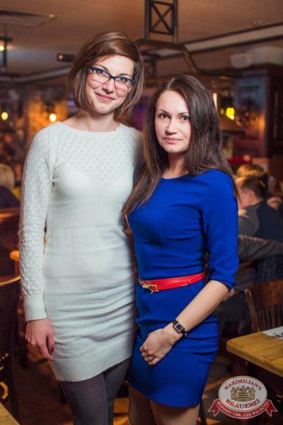 «Дыхание ночи»: Dj Shirshnev (Москва), 6 декабря 2014 - Ресторан «Максимилианс» Самара - 28