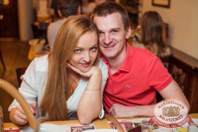 «Дыхание ночи»: Dj Shirshnev (Москва), 6 декабря 2014 - Ресторан «Максимилианс» Самара - 29