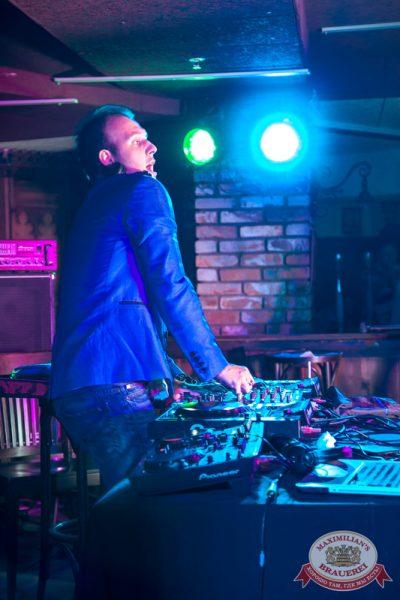 «Дыхание ночи»: DJ Shirshnev (Москва), 9 августа 2014 - Ресторан «Максимилианс» Самара - 02