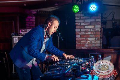 «Дыхание ночи»: DJ Shirshnev (Москва), 9 августа 2014 - Ресторан «Максимилианс» Самара - 03
