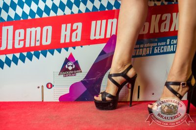 «Дыхание ночи»: DJ Shirshnev (Москва), 9 августа 2014 - Ресторан «Максимилианс» Самара - 04