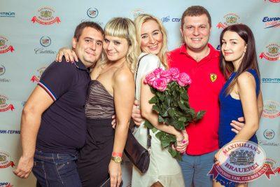 «Дыхание ночи»: DJ Shirshnev (Москва), 9 августа 2014 - Ресторан «Максимилианс» Самара - 07