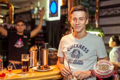 «Дыхание ночи»: DJ Shirshnev (Москва), 9 августа 2014 - Ресторан «Максимилианс» Самара - 13