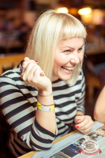 «Дыхание ночи»: DJ Shirshnev (Москва), 9 августа 2014 - Ресторан «Максимилианс» Самара - 14