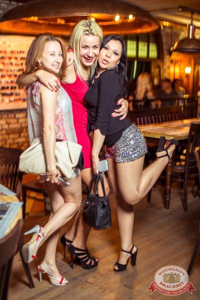 «Дыхание ночи»: DJ Shirshnev (Москва), 9 августа 2014 - Ресторан «Максимилианс» Самара - 17