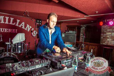 «Дыхание ночи»: DJ Shirshnev (Москва), 9 августа 2014 - Ресторан «Максимилианс» Самара - 18