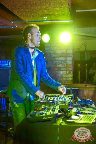 «Дыхание ночи»: DJ Shirshnev (Москва), 9 августа 2014 - Ресторан «Максимилианс» Самара - 19