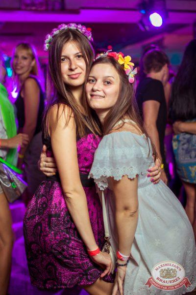 «Дыхание ночи»: DJ Shirshnev (Москва), 9 августа 2014 - Ресторан «Максимилианс» Самара - 25