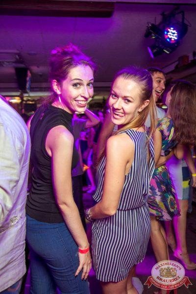 «Дыхание ночи»: DJ Shirshnev (Москва), 9 августа 2014 - Ресторан «Максимилианс» Самара - 26